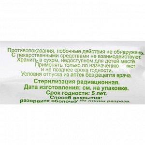 Салфетки марлевые медицинские двухслойные стерильный 45х29, 5 шт в упак.