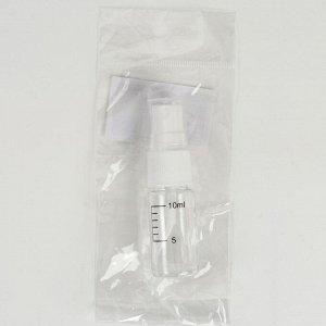 Бутылочка для хранения, с распылителем, с разметкой, 10 мл, цвет белый