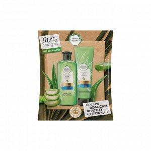 Подарочный набор Herbal Essences «Алоэ + бамбук»: шампунь, 380 мл + бальзам, 275 мл