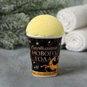 """Набор """"Счастливого Нового года"""" соль мелкого помола, бомбочка для ванн"""