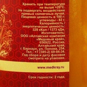 Мёд алтайский «Разнотравье» натуральный цветочный, 200 г