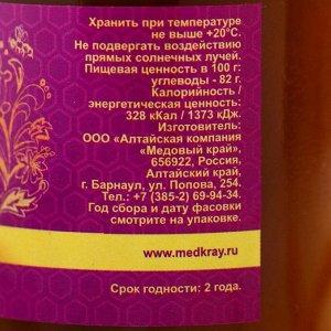Мёд алтайский гречишный, натуральный цветочный, 200 г