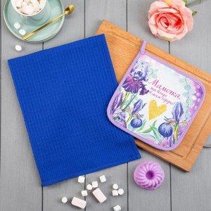 """Набор подарочный """"Мамочка в моем сердце"""" полотенце 35х60см, прихватка 19х19см, форма силик."""
