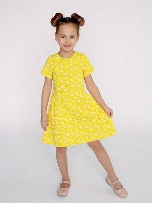 Платье Лето желтый