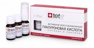 Гиалуроновая кислота + Хитозан и пантенол