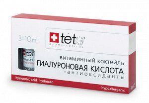 Гиалуроновая кислота + антиоксиданты