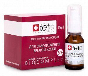 Биокомплекс восстанавливающий для зрелой кожи 50+