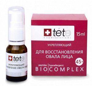 Биокомплекс укрепляющий для восстановления овала лица 45+