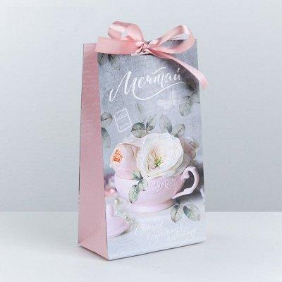 Korea — Shop — самый популярный крем с коллагеном 280 руб — Подарочные пакеты — Подарочная упаковка