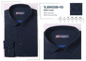 Сорочка мужская Slim Line