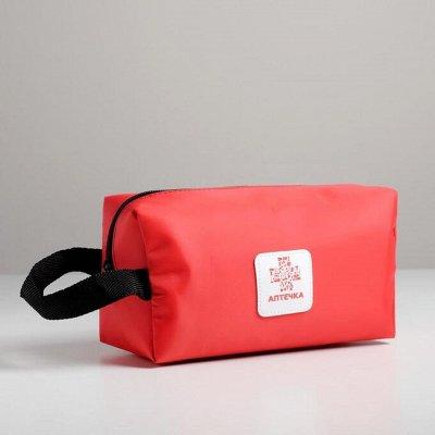Сумки, рюкзаки, чемоданы на все случаи  — Домашние аптечки. — Дорожные сумки