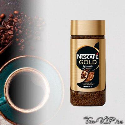 Мир КОФЕ ЧАЯ ШОКОЛАДА! Низкие Цены! Быстрая Раздача! — Кофе Растворимый Нескафе — Растворимый кофе