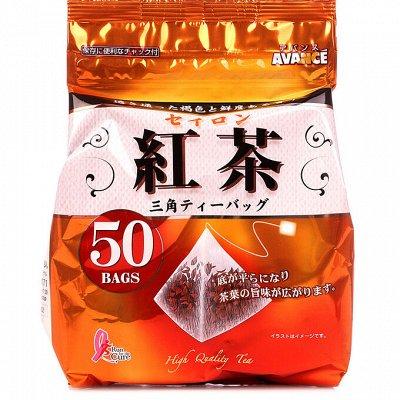 Мир КОФЕ ЧАЯ ШОКОЛАДА! Низкие Цены! Быстрая Раздача! — Японский чай AVANCE — Чай
