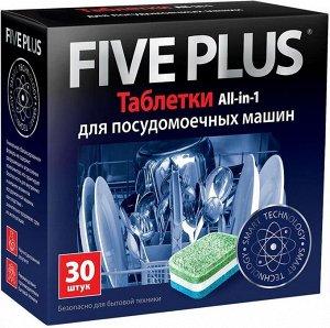 Таблетки Five Plus для посудомоечных машин 30 шт