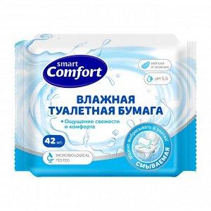 Comfort smart Влажная туалетная бумага 42шт