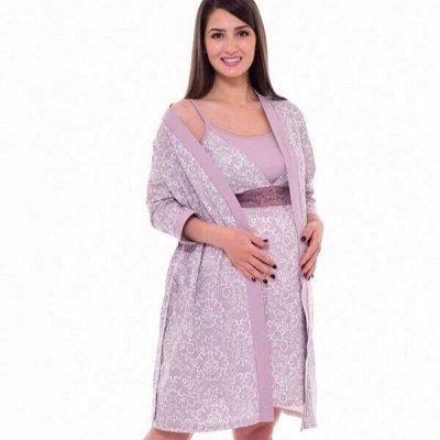 Любимый Итос+ обновляет кoллeкции — Трикотаж для беременных