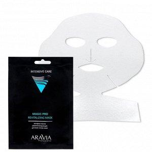 ARAVIA Professional Экспресс-маска освежающая для всех типов кожи