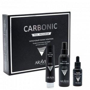 ARAVIA Professional Карбоновый пилинг-комплекс 1 шт