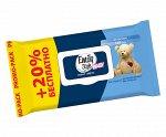 ПРОМО Emily Style влаж салфетки Для детей 100 +20 штук упаковка с клапаном (+20% БЕСПЛАТНО)