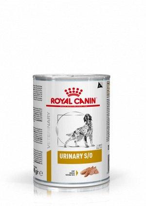 Royal Canin URINARY S/O CANINE (УРИНАРИ C/О КАНИН) диета для собак при мочекаменной болезни