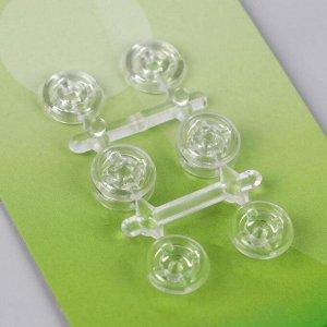 Кнопки пришивные, d = 10 мм, 4 шт, цвет прозрачный