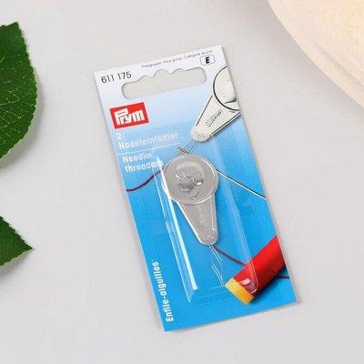 Хобби-Маркет💜Самая творческая закупка!    — Инструменты для шитья — Хобби и творчество
