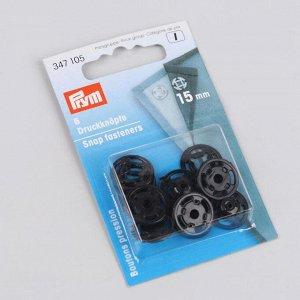 Кнопки пришивные, d = 15 мм, 6 шт, цвет чёрный