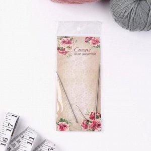 Спицы для вязания, круговые, с пластиковой леской, d = 2 мм, 10/40 см, с иглой