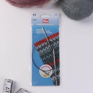 Спицы для вязания, круговые, с пластиковой леской, d = 3 мм, 40 см