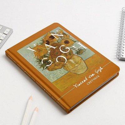 Art Идея. Вся палитра красок и товаров для творчества — Блокноты для эскизов и зарисовок (скетчбуки) — Холсты и бумага