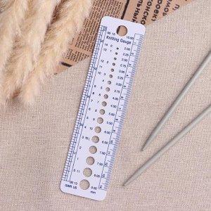 Линейка для определения размера спиц для вязания, 14 см