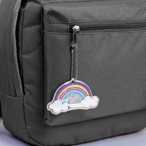 Светоотражающий элемент «Радуга», 8 ? 5 см, цвет разноцветный