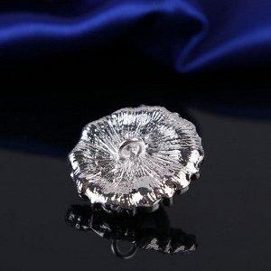 Пуговица декоративная, d = 23 мм, цвет белый
