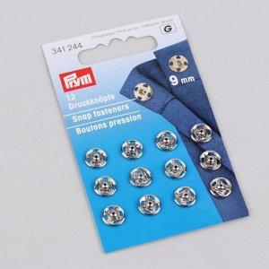Кнопки пришивные, d = 9 мм, 12 шт, цвет серебряный
