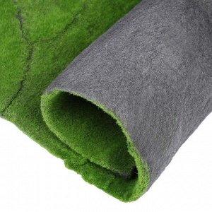 Мох искусственный. декоративный. полотно 1 ? 1 м. рельефный. горный. зелёный
