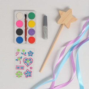 Набор для творчества «Волшебная палочка своими руками»