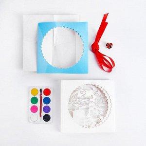 Набор для творчества с 3D-открыткой в технике папертоль, «С 8 марта, бабушке»