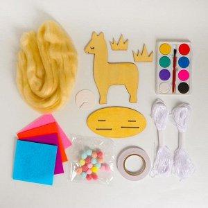 Набор для творчества «Деревянная игрушка своими руками: лама»