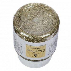 Поталь стружка 80 мл (1.5г), Lu*art Deco Potal, цвет брызги шампанского GP04V0015