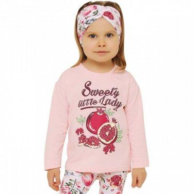 Ясельная одежда и одежда для дошкольников по супер ценам! — Лонгсливы и джемперы — Для девочек