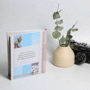 Фотоальбом 10 магнитных листов «Крещение нашего сыночка». 16 х 19 см