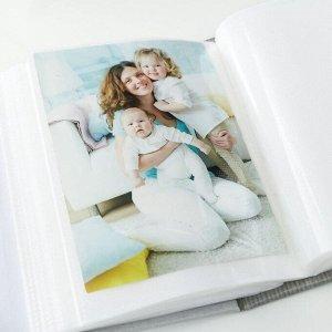 """Фотоальбом """"Детский"""" 10*15 см., 100 фото"""