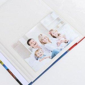 """Фотоальбом """"Домики"""" на 200 фото, 50 листов, 10х15 см"""