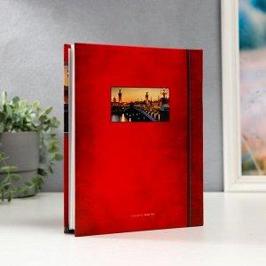 "Фотоальбом ""Мост"" на 200 фото, 50 листов, 10х15 см"