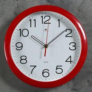 """Часы настенные круглые """"Классика"""". d=30 см. красные"""