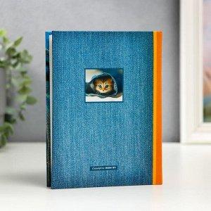"""Фотоальбом """"Котик"""" на 100 фото, 50 листов, 10х15 см"""