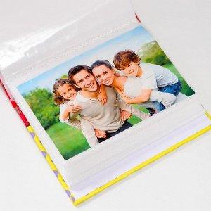 """Фотоальбом """"Песик"""" на 100 фото, 50 листов, 10х15 см"""