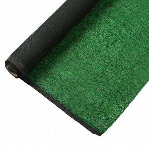 Газон искусственный, ворс 10 мм, 2 ? 3 м, светло-зелёный