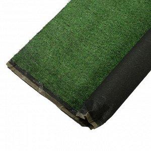Газон искусственный. ворс 10 мм. 2 ? 1 м. тёмно-зелёный