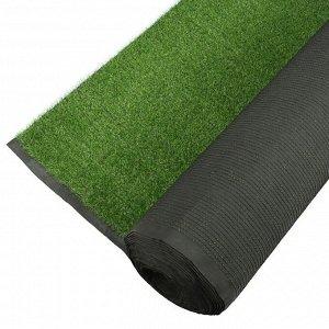 Газон искусственный. ворс 20 мм. 2 ? 1 м. трёхцветный. тёмно-зелёный